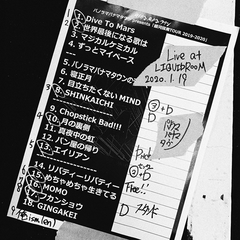 Live at LIQUIDROOM JK写.jpg